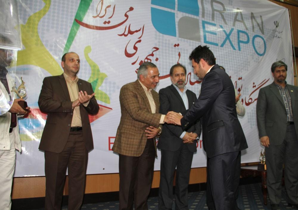 اولین نمایشگاه توانمندی های صادراتی