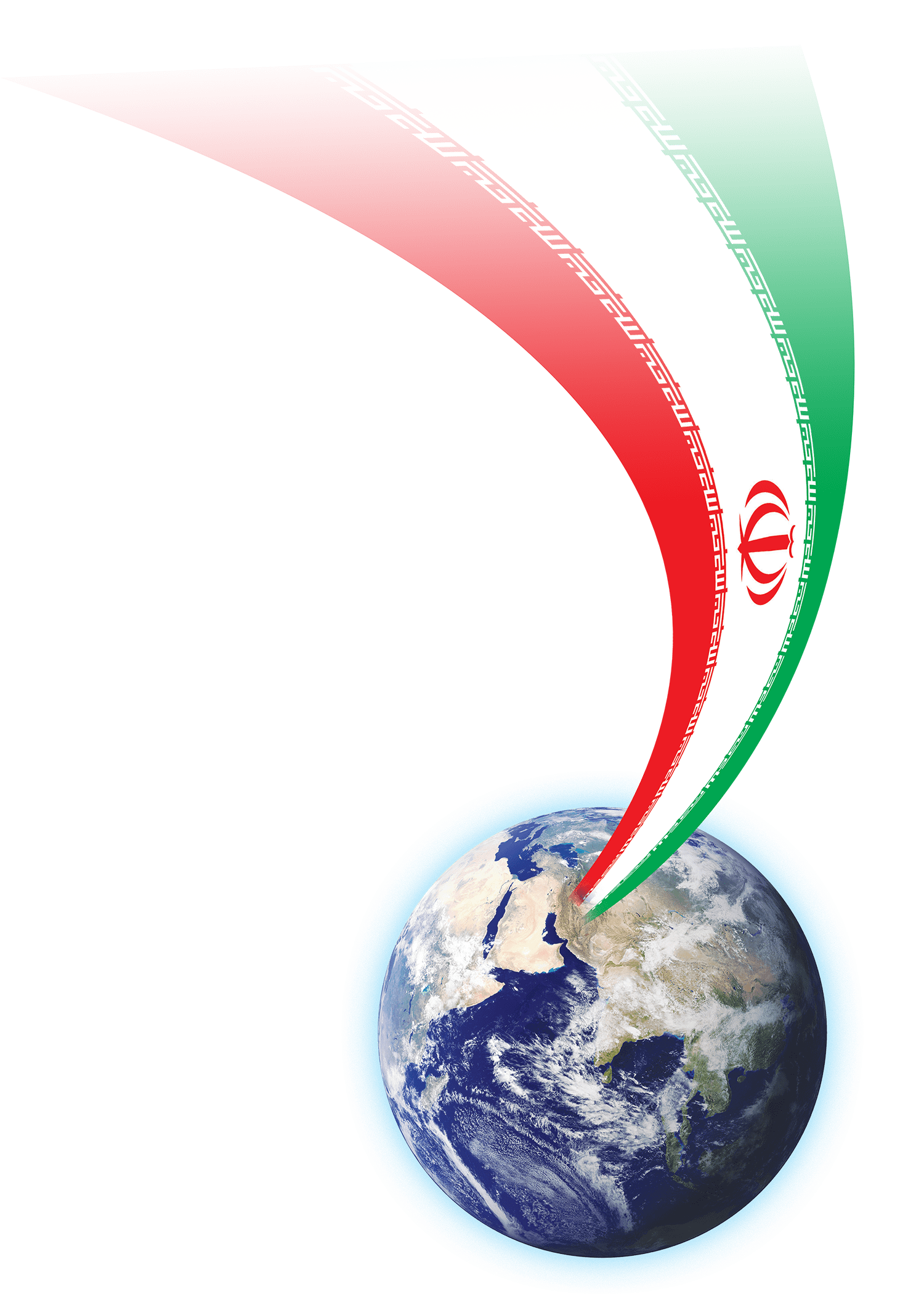 ایران اکسپو 2017