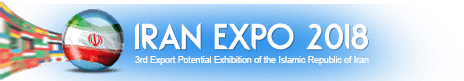 Third exhibition of Iran's export capabilities - IRANEXPO2018