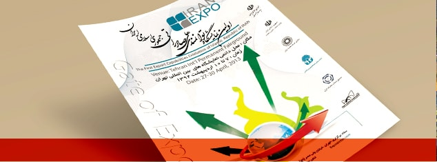 First Exhibition of Iran Expo