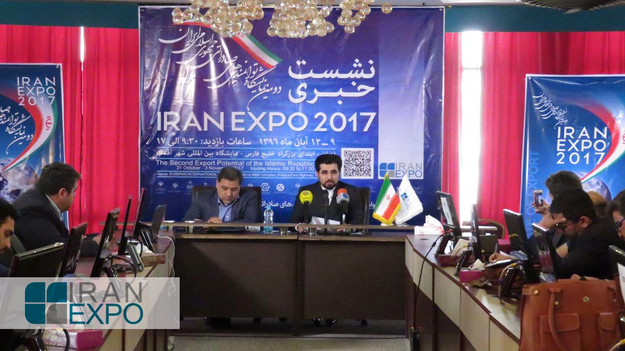 علیرضا چناری: ایران اکسپو، فضایی مفید و موثر را برای شرکت کنندگان خارجی فراهم کرده است از جمله برگزاری جلسات B2B، تورهای تهران گردی، بازدید از شهرک های صنعتی و پارک های علم و فناوری.