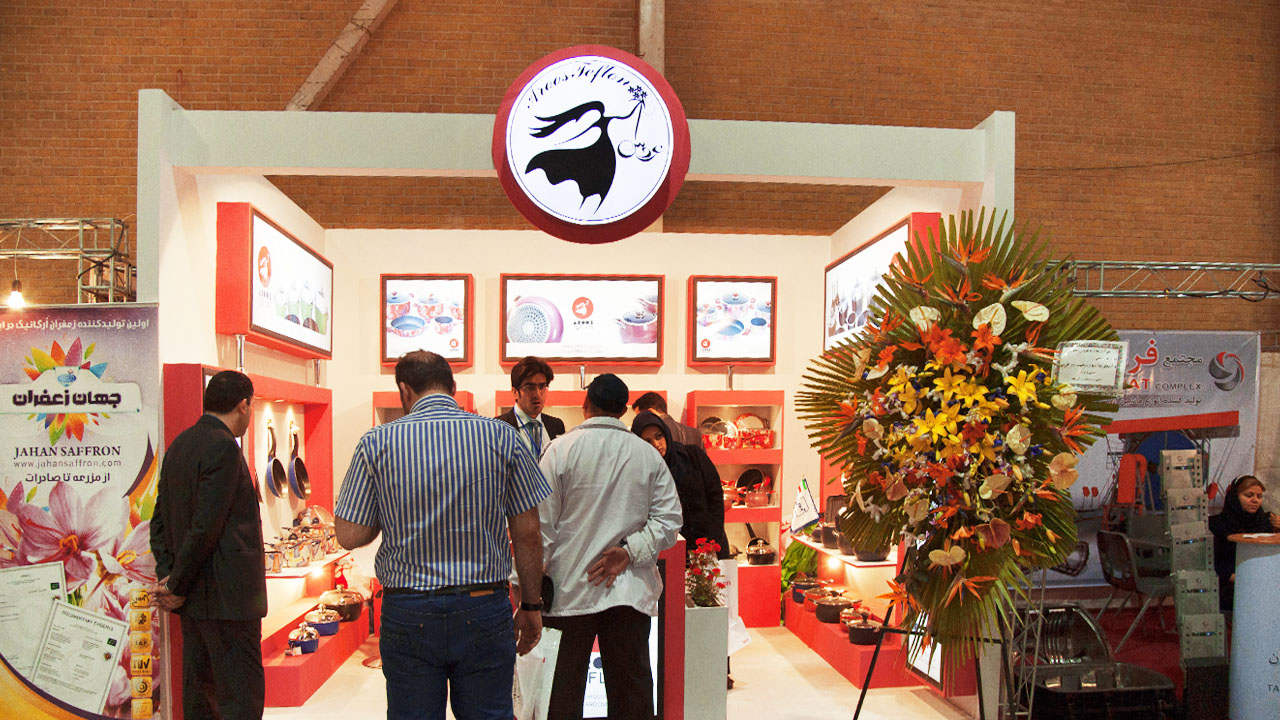 Previous Iran Expo Fairs - 2013