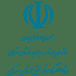 ستاد اقتصاد مقاومتی استان تهران