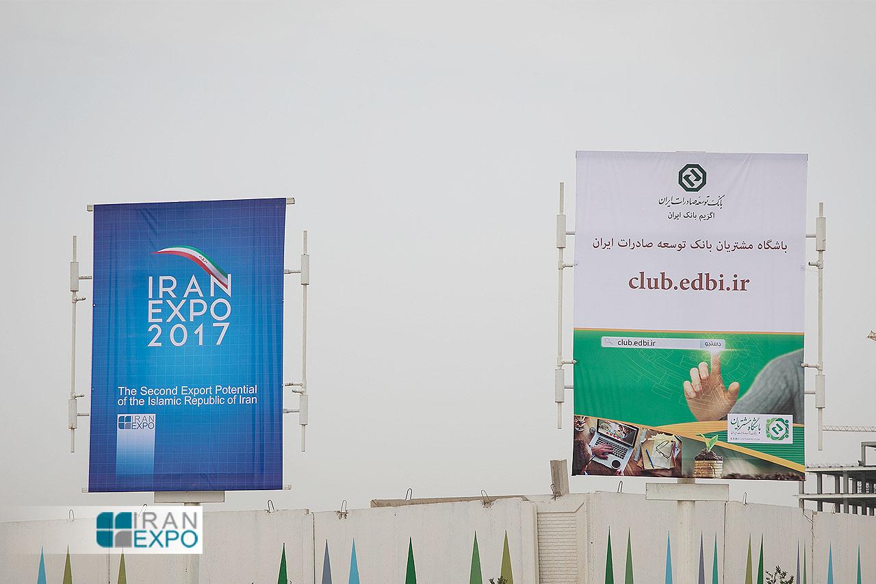تبلیغات شهری و محیطی نمایشگاه