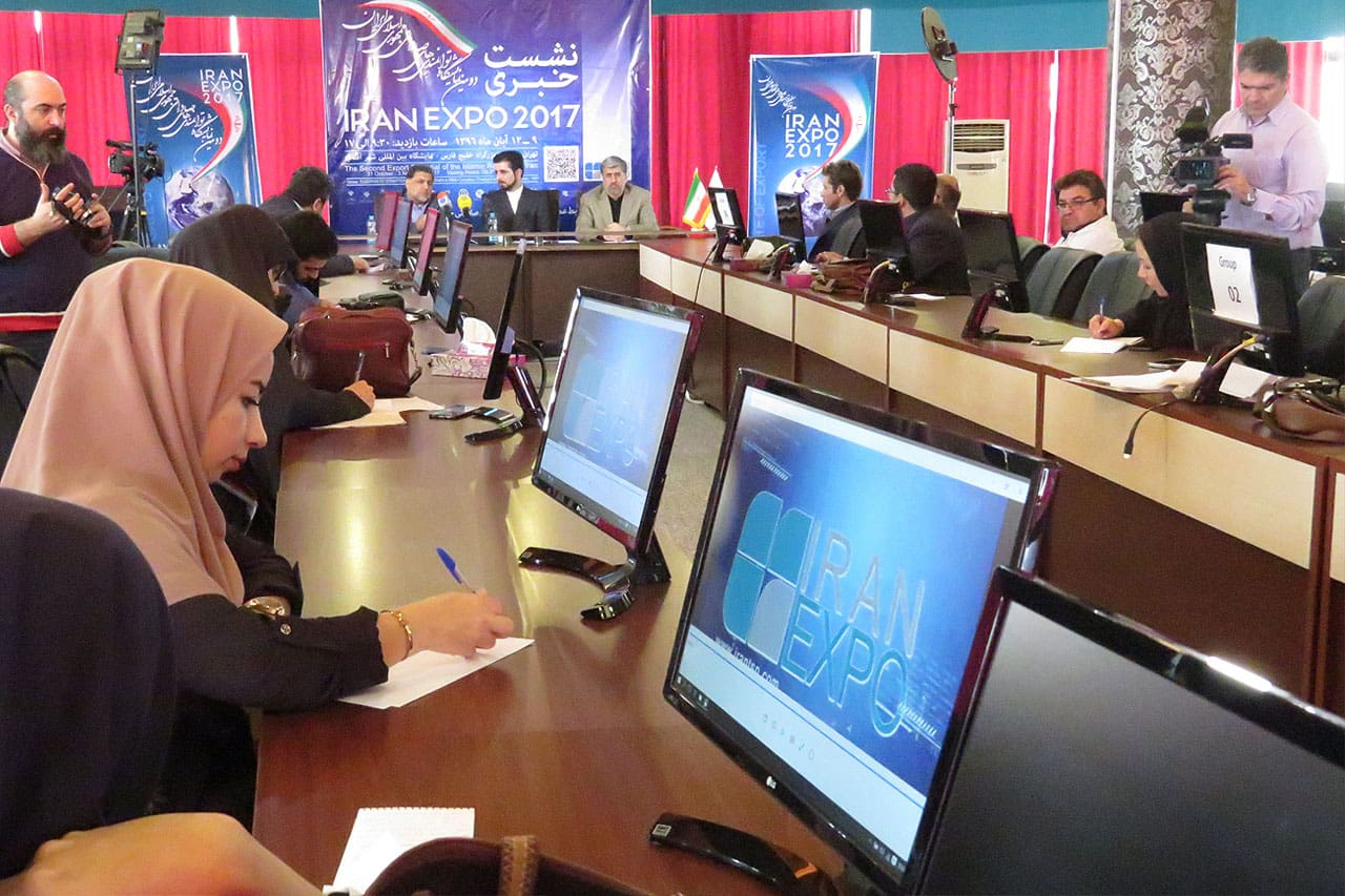 نشست خبری ایران اکسپو