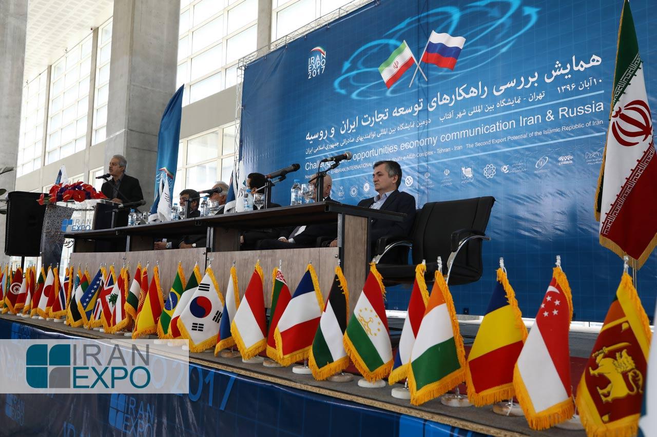 رئیس اتاق بازرگانی جمهوری داغستان از تشکیل گروهی در اتاق بازرگانی داغستان یرای بررسی مشکلات و مسائل تجار خبر داد.