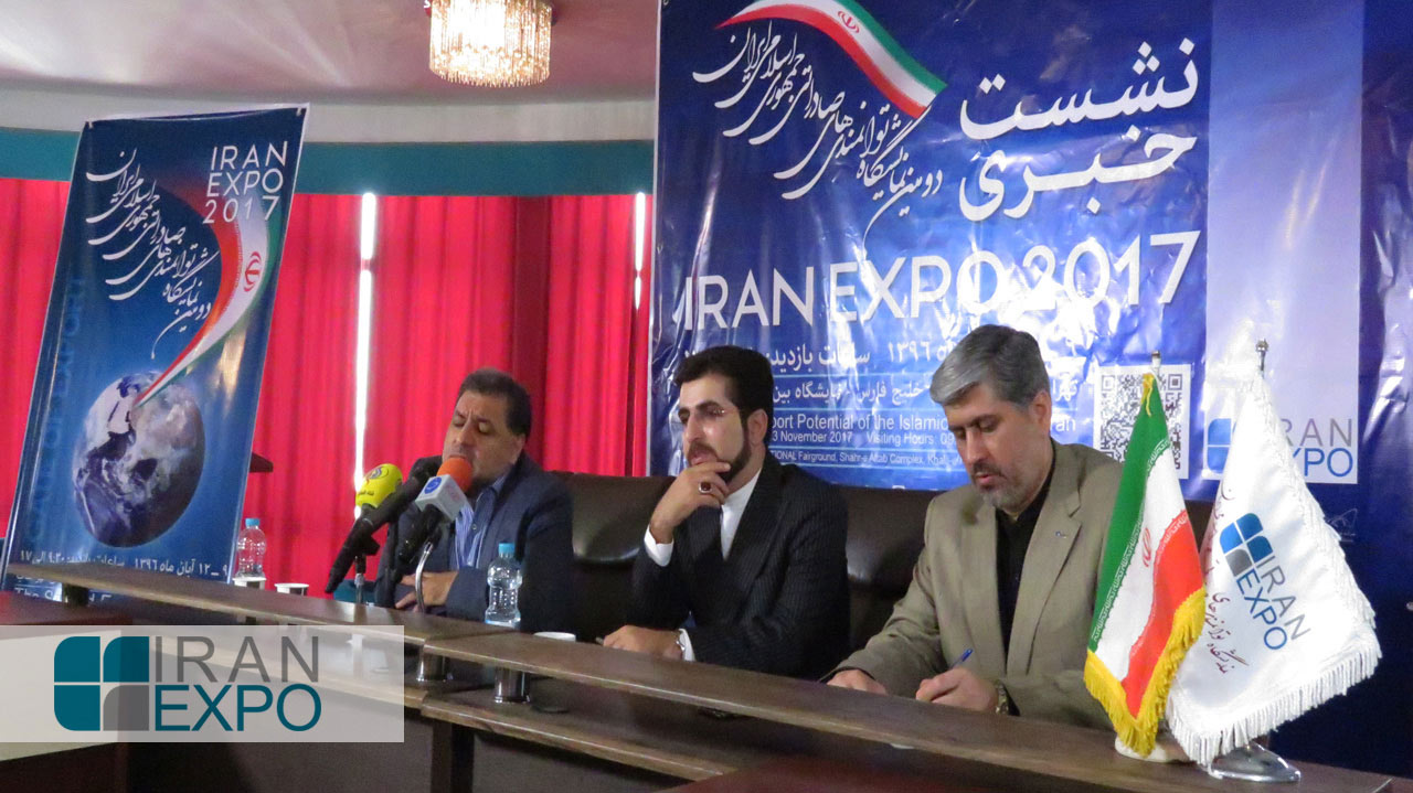 سیدمحمد سیدی: ایران اکسپو در راستای اهداف بلند مدت اقتصاد مقاومتی حرکت می کند و یکی از ابزارهای توسعه صادرات، برگزاری نمایشگاه های صادراتی است.