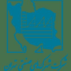 شرکت شهرک های صنعتی تهران