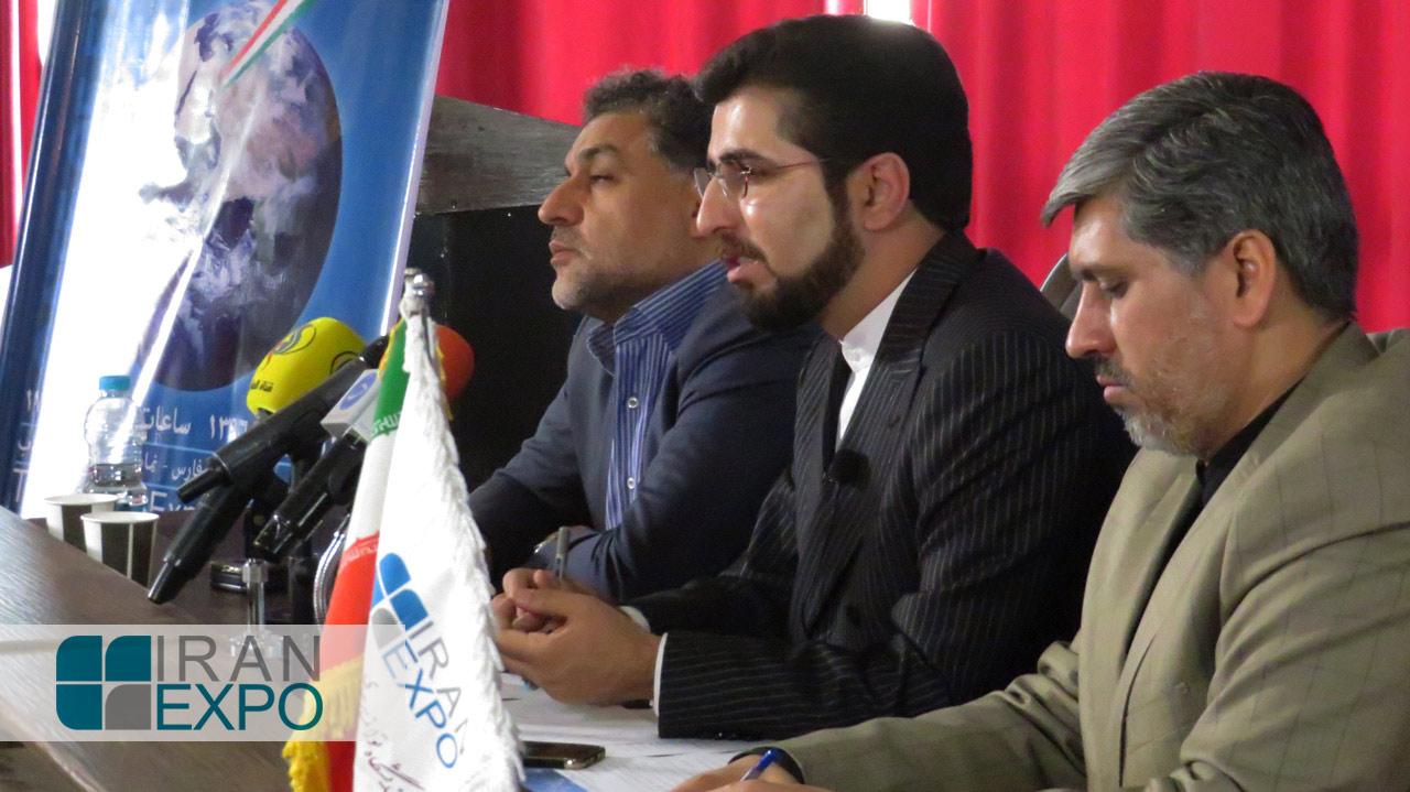 دکتر چناری: نمایشگاه ایران اکسپو با حضور 600 نفر بازرگان و تاجر از 43 کشور جهان برگزار می شود که این آمار، گواهی بر روند رو به رشد ایران اکسپو است.