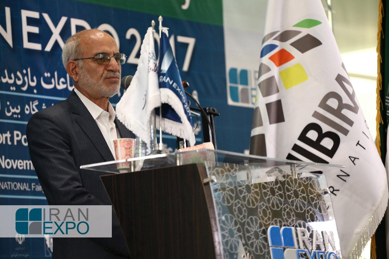 استاندار تهران، محمدحسین مقیمی، با اشاره به فعالیت 17 هزار واحد صنعتی در تهران از فعالیت بسیار خوب بخش کشاورزی در این استان خبر داد.