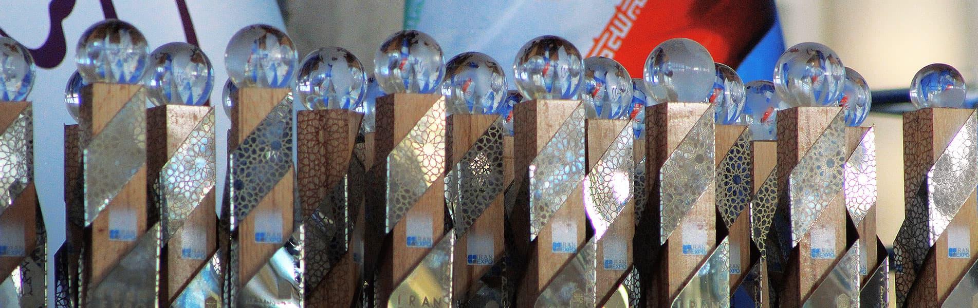 (Prize(Iran Expo 2018