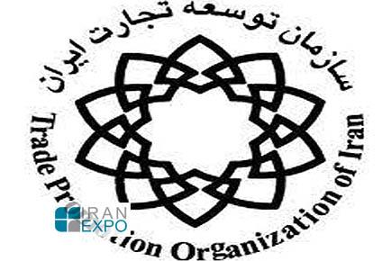 رایزن بازرگانی ایران در عراق تاکید کرد: سرمایه گذاری بهترین شیوه برای حضور پایدار در بازار عراق است