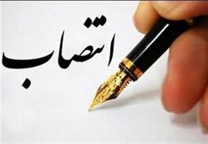 تغییر در رأس شرکت ملی پخش فرآوردههای نفتی ایران/ مدیرعامل جدید منصوب شد