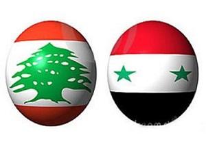افق روشن در روابط اقتصادی سوریه و لبنان