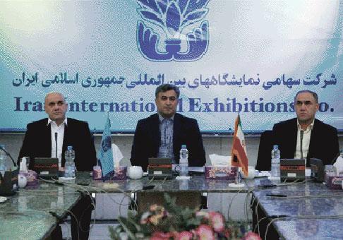 سرعت ایران در مسیر توسعه را با حضور قدرتمند در اکسپوی 2020 به نمایش می گذاریم