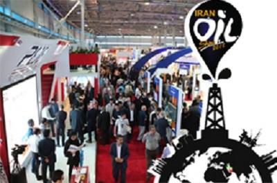 آغاز به کار بیست و چهارمین نمایشگاه نفت، گاز، پالایش و پتروشیمی