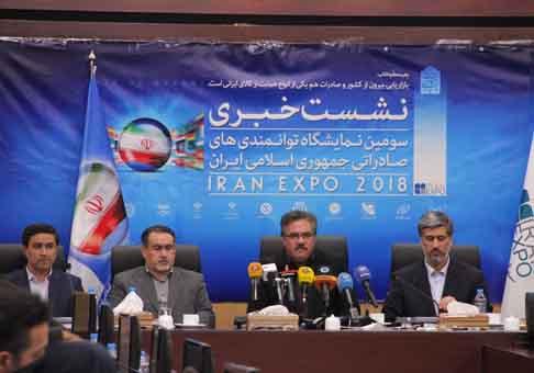 نمایش اوج توانمندی صادارتی ایران در اکسپو 2018